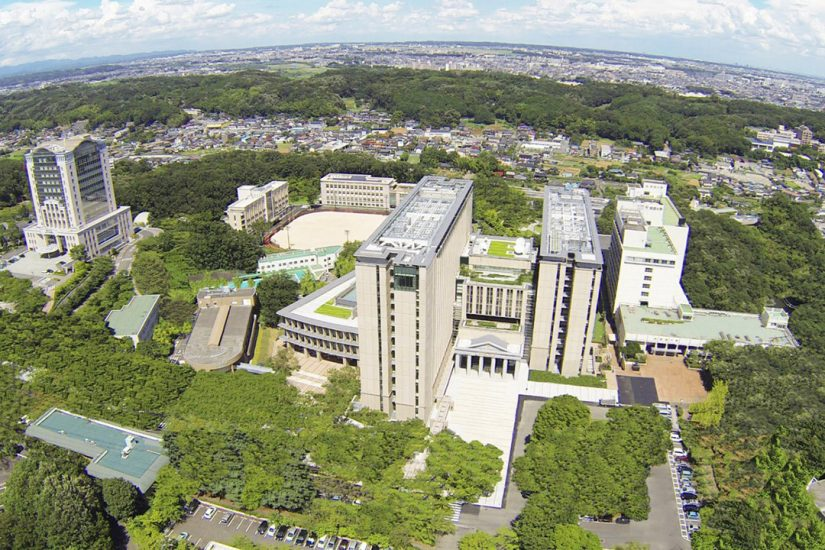 La educación creadora de valor y Daisaku Ikeda, fundador de la Universidad Soka: Conferencia inaugural